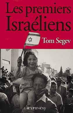 Les Premiers Israéliens