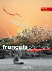 L'écume des lettres - Livre unique de Français 1re - Livre élève format compact - Edition 2011