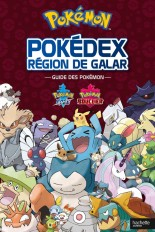 Pokémon - Guide Officiel Galar