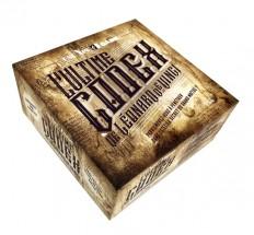 Boîte Escape Game - L'ultime Codex de Léonardo de Vinci