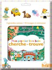 Mon premier livre bain Cherche & Trouve