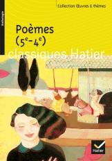 Poèmes 5e/4e