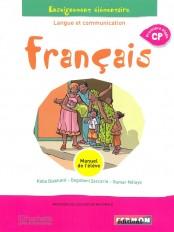 Français Sénégal CP langue et communication