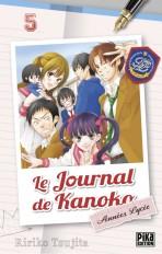 Le journal de Kanoko - Années lycée T05