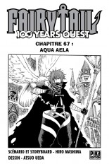 Fairy Tail - 100 Years Quest Chapitre 067