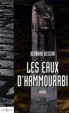 Les Eaux d'Hammourabi