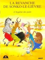 La revanche de Sonko-le-Lièvre (l'hygiène des puits)